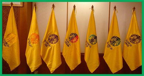 bendera-universitas-13